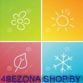 4sezona.shop.by